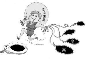 """厦门""""富婆""""李宝华四川涉案 南充收购抽逃9000万"""