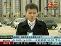 视频:全国政协十一届四次会议3日下午开幕
