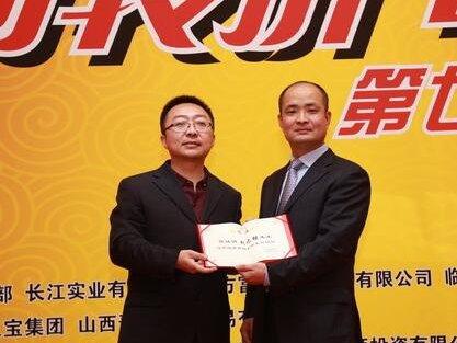 第七届晋商年会荣誉顾问刘之强