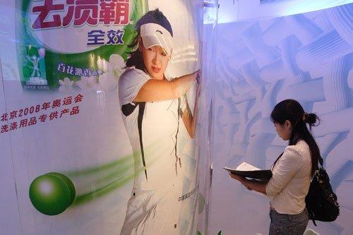 """广州立白""""收复""""奥妮商标 布局对抗外资"""