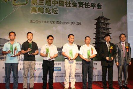 图文:2010年中国内地民营企业创富榜