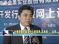 视频:《中国股市报告》汽车股具备超跌反弹机会