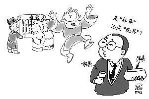 侯会:范进是科举幸运儿 科举制比四大发明贡献