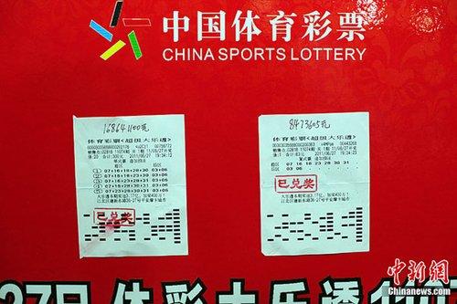 男子领走1.77亿体彩头奖 买彩票十几年花数十万