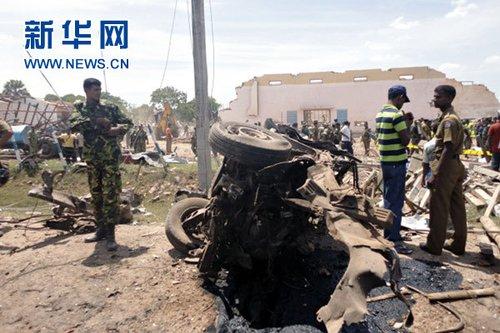 斯里兰卡爆炸事件死亡人数下调至27人 有2名中国人