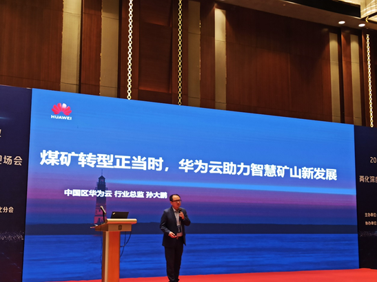 http://www.jienengcc.cn/nenyuanxinwen/145477.html