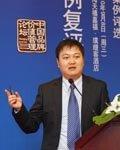 蒙宇-华润信托-信托市场部副总经理