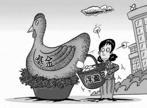 浦发银行股价三季度以来累计上涨37.68%,重仓的20只股基同期浮盈增长11.49亿元
