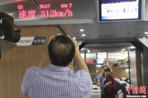 资料图:2011年6月30日15时,备受关注的京沪高铁正式开通运营。中新社发 石岩 摄