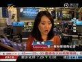 视频:个股财报不及预期 欧股指数周二跌0.19%
