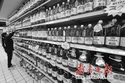 广东食用油抽查:多批次被检出黄曲霉素超标