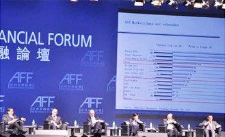 亚洲金融论坛讨论环节全球投资机遇