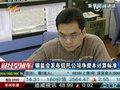 视频:银监会发布信托公司净资本计算标准