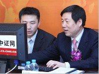 农行行长张云先生在与网友交流