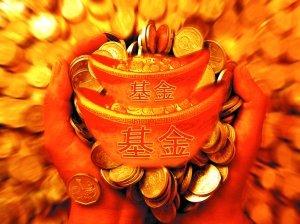 基金公司分红意愿逐年降低