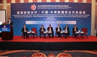 基础设施合作:中国-中东欧国家合作新里程