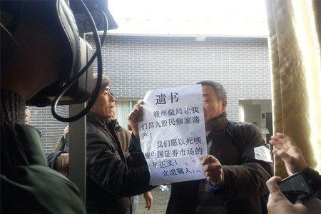 股票哥:冯小刚63亿做广告 股民含泪写遗书