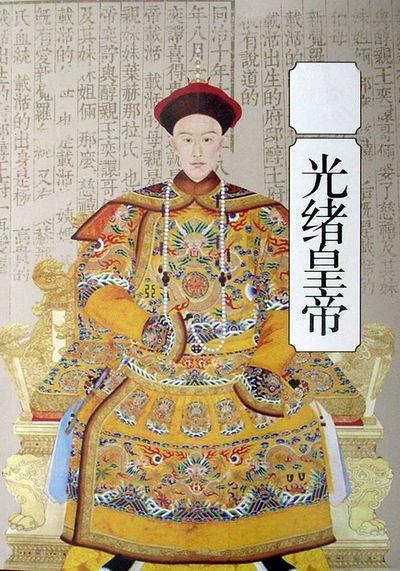 清朝皇家偏爱普洱茶 光绪皇帝一年要喝33斤多
