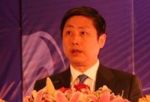 福州市副市长陈为民致辞