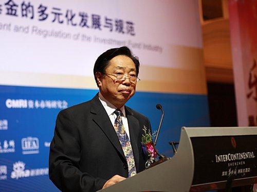 图文:资本市场研究会副主席陈耀先