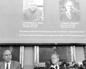 冷门但不意外 两美国学者分享诺贝尔经济学奖