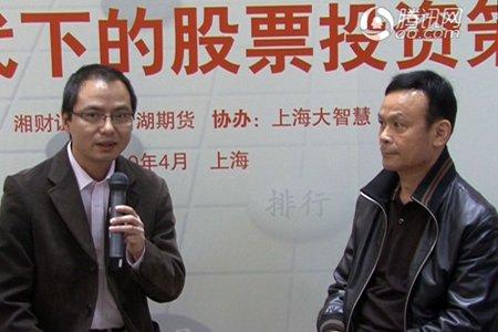 专访左安龙:世博概念股已是强弩之末