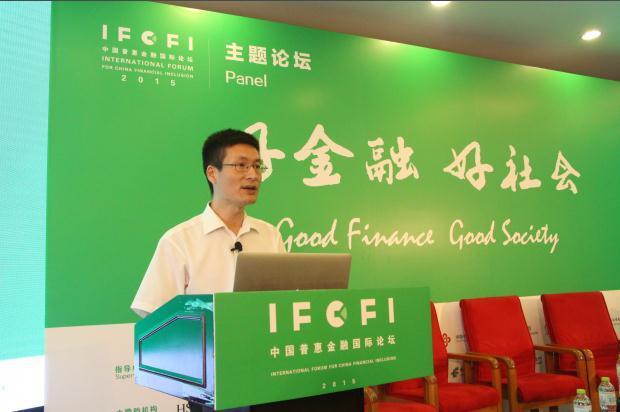 图文:中国人民银行研究局局长陆磊出席闭幕式