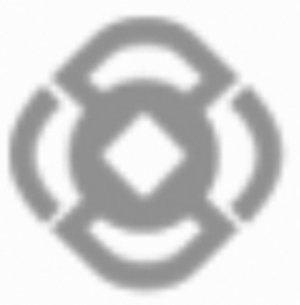 2012年玉环县交通投资集团有限公司公司债券募集说明书摘要
