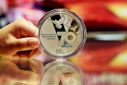 收藏纪念币 真的稳赚不赔?