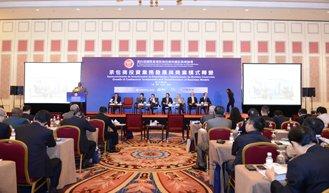 平行论坛1:承包商投资业务与商业模式转变