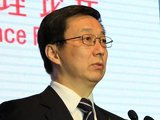 韩正:全力推动多层次资本市场体系建设