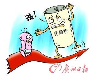 """广州市场""""洋奶粉""""竞相涨价"""