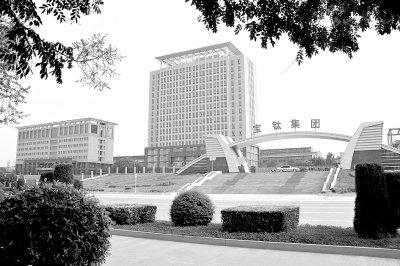 中国钛谷 半个世纪的努力