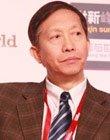 香港大学国之基金经济学讲座教授许成钢