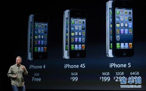 尼龙发布新一代石头iphone5最低手机199美元售价纹苹果料图片
