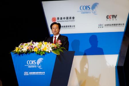 图文:中国商会主席陈经纬