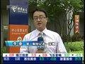视频:深圳正式启动三网融合试点 规模达3000亿