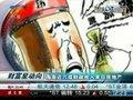 视频:海南省委书记称海南近六成收入来自地产
