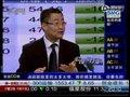 视频:《公司与行业》1月25日公司热点行业研究