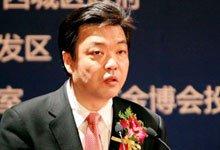 北京市常务副市长吉林在金博会上致辞