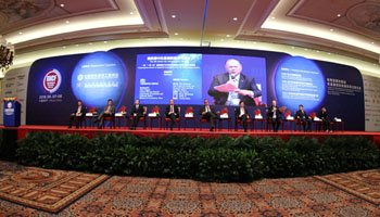第四届中拉基础设施合作论坛