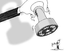 """发改委""""放权"""" 债市资金面变数增大"""