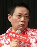 华远地产股份有限公司董事长 任志强