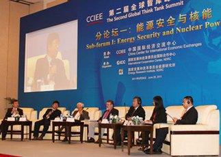 分论坛一:能源安全与核能