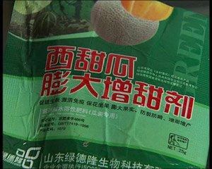 """滥用膨大剂致西瓜变""""地雷"""" 食用或健康有隐患"""