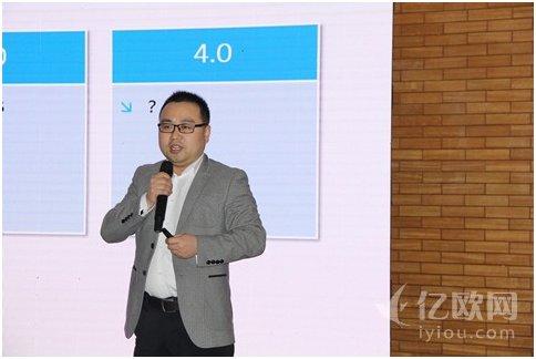 千机团COO隆北平:未来电商发展趋势是线上线下一体化