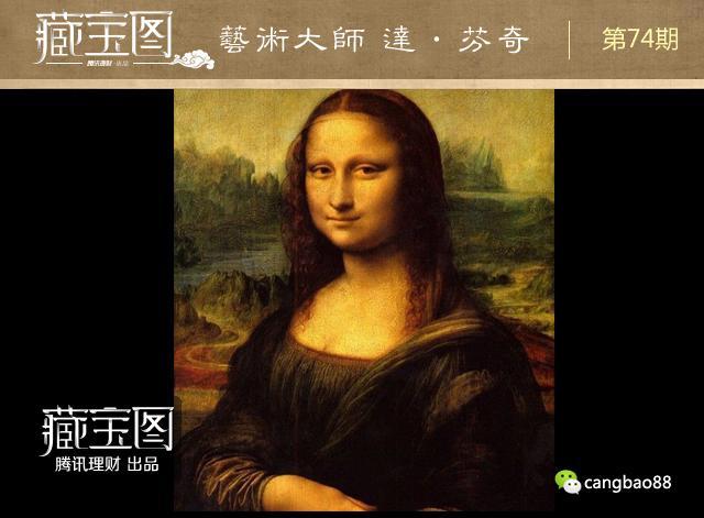 """揭秘艺术大师达芬奇:""""蒙娜丽莎""""是怎样炼成的"""
