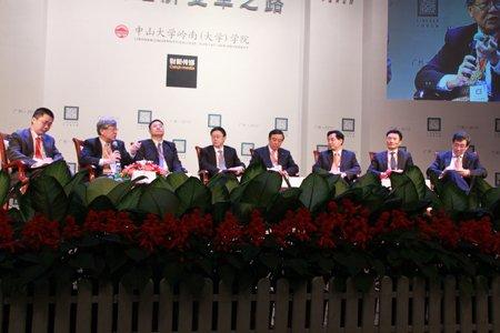 图文:圆桌论坛中国金融改革的动力和方向