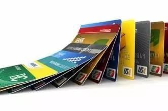 申请信用卡准备这些资料99%成功率?反正我是信了