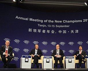 全体会议:全球经济展望论坛现场